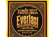 ERNIE BALL 2556 012-054