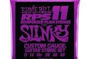 ERNIE BALL 2242 011-048