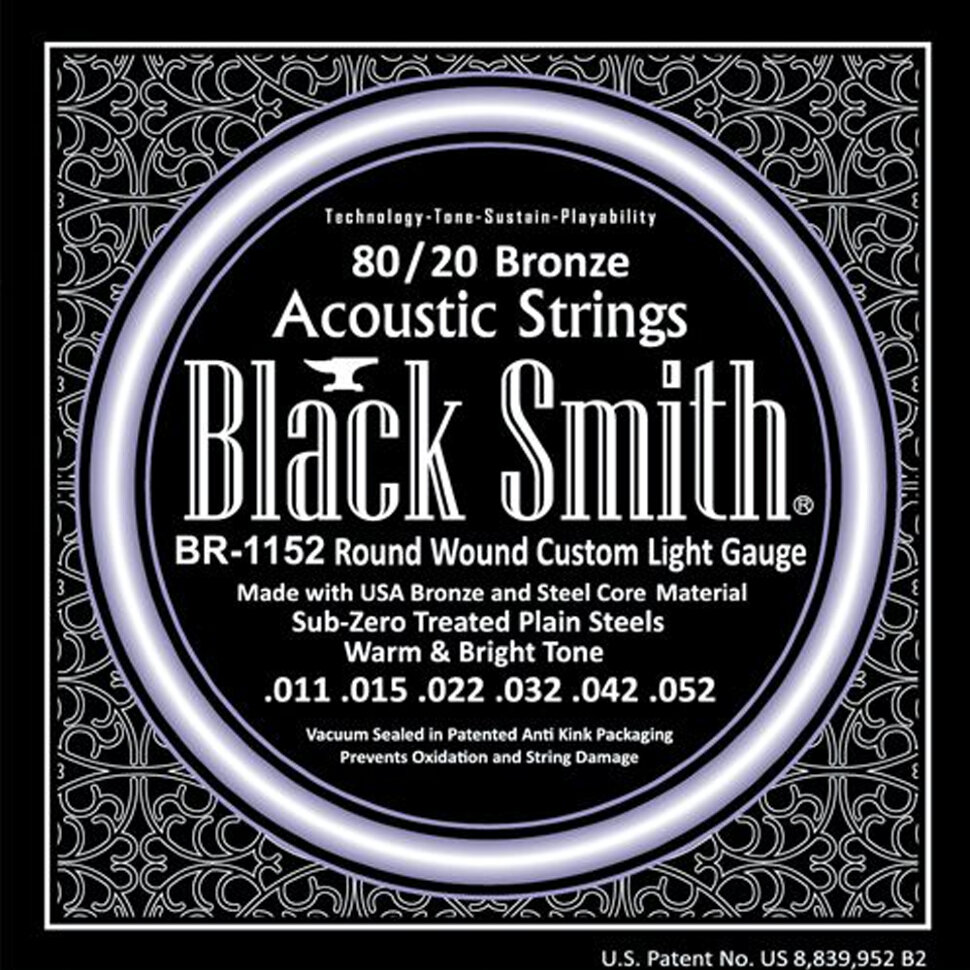 Blacksmith BR-1152