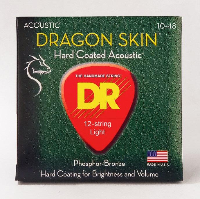 DR DSA-10 10-48 DRAGON SKIN